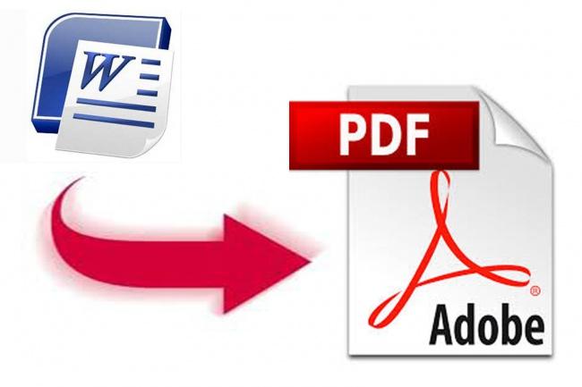 сконвертирую ваши документы в PDF 1 - kwork.ru