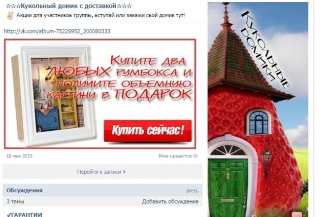 создам аватар для ВК 1 - kwork.ru