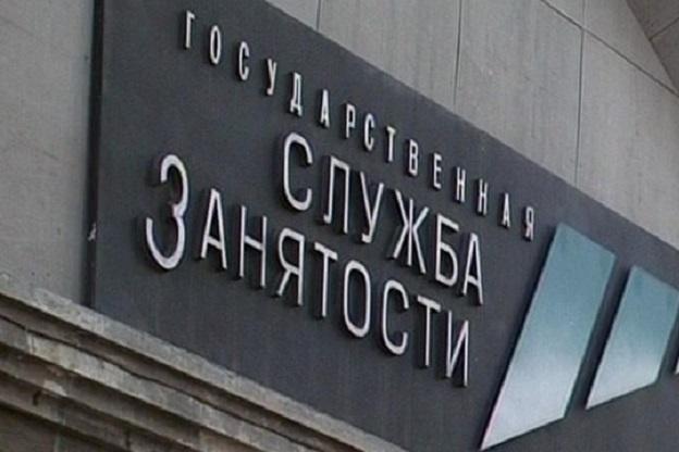 ТЭО проекта для Центра Занятости 1 - kwork.ru