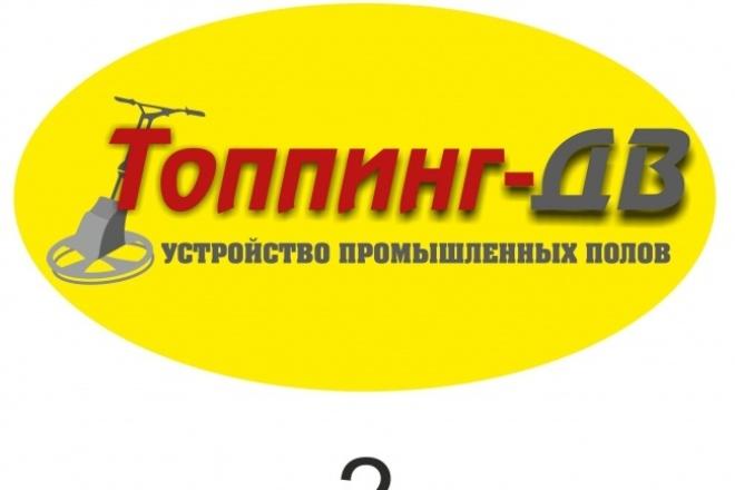 Дизайн одиного макета 1 - kwork.ru