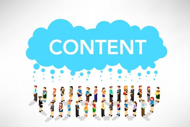 Качественный контент для сайтаНаполнение контентом<br>Создаю уникальный контент для вашего ресурса! Уникальные, интересные материалы под ваши требования! Ваш сайт будет лучшим в вашей нише) Для заказчика приятные бонусы!<br>