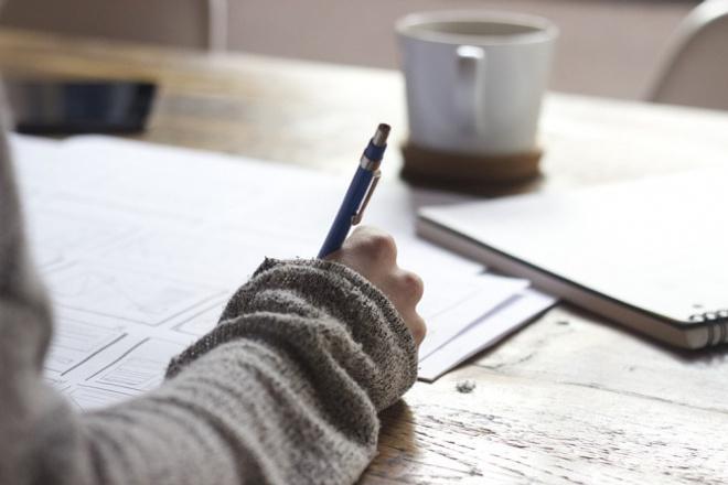 Придумаю историю (сторителлинг)Статьи<br>Создам историю фирмы или напишу ее красиво с ваших слов. Опыт есть, отраженный в портфолио и отзывах заказчиков.<br>