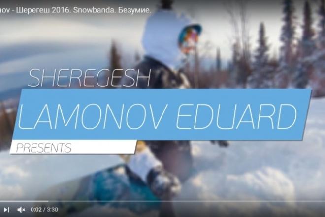 Выполню монтаж/обработку видео с цветокоррекцией и анимацией 1 - kwork.ru