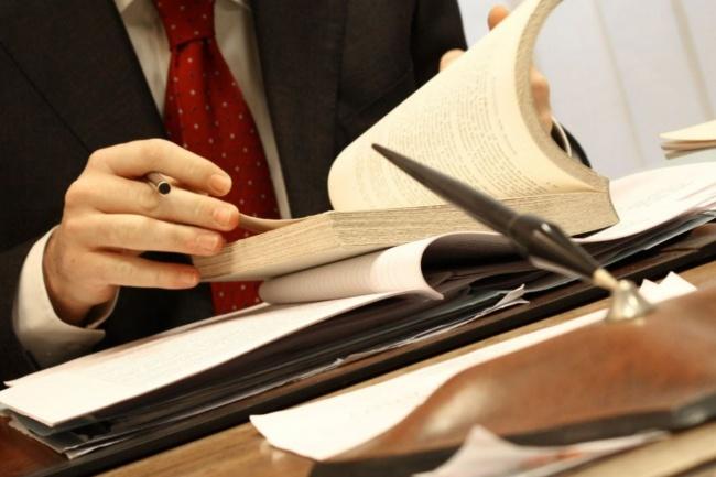 Окажу юридическую консультациюЮридические консультации<br>Окажу грамотную юридическую консультацию по вопросам гражданского, уголовного, административного права.Вы получите: развернутый ответ на Ваш вопрос, со ссылками на нормативно-правовые акты.<br>