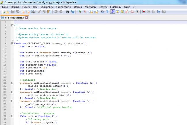 Обучаю программированию на языке javascript 1 - kwork.ru