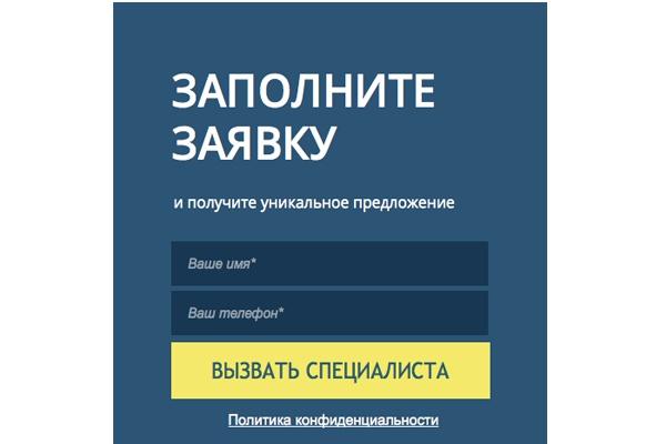 Создам форму для сайта 1С-Битрикс 1 - kwork.ru