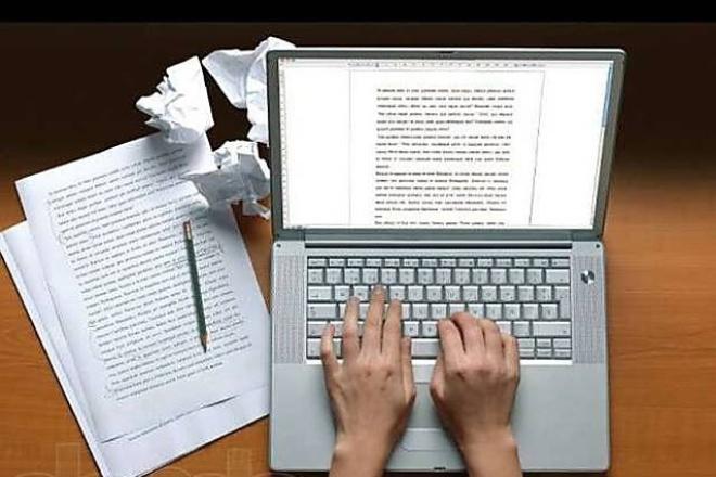 Перепечатаю рукописный текст 1 - kwork.ru