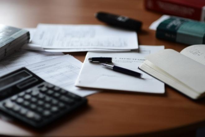 Сдача отчетностиБухгалтерия и налоги<br>Подготовка нулевой отчетности для налоговых органов и внебюджетных фондов. Любая форма организации: ООО, ПАО, ИП, любая форма налогообложения. Один отчёт за один кворк.<br>
