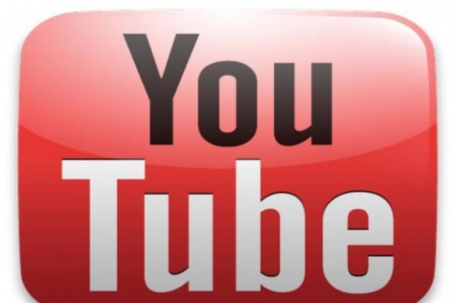 100 лайков YouTubeПродвижение в социальных сетях<br>Под любое ваше видио на YouTube 100 лайков!!! Нужна раскрутка канала смотри мои другие кворки!!!Там ты найдеш много полезного для себя!<br>