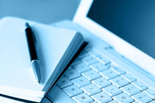 Напишу статьюСтатьи<br>Напишу уникальные читабельные статьи рекламного/информационного характера на любую тему (статьи под ключевые фразы или без, без воды, штампованных фраз, 100% грамотность и отсутствие стилистических ошибок, проверка уникальности по любому сервису)<br>
