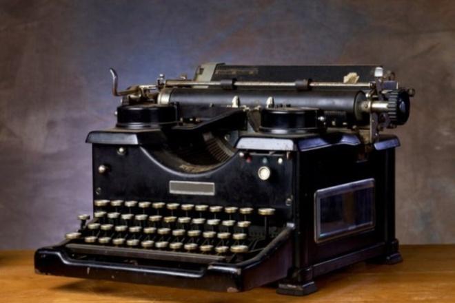 Напишу статью, эссе, рассказСтихи, рассказы, сказки<br>Являюсь членом писательских объединений, пишу более 20 лет. Имею 5 изданных книг. Работаю в разных жанрах. Создам для вас интересное произведение с любым захватывающим сюжетом. Жанры на ваш вкус, если речь идет о художественном оформлении.<br>