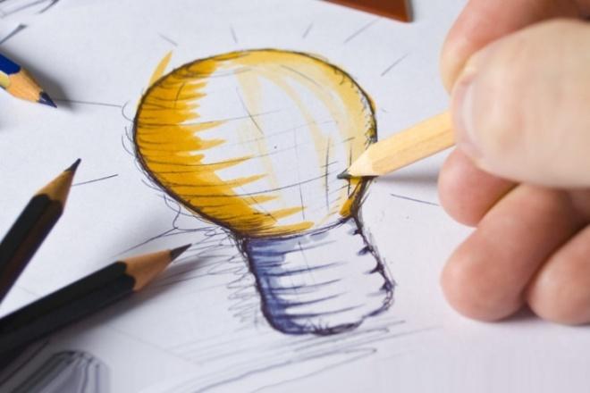 Оригинальный стильный логотипЛоготипы<br>Логотип - это бренд, символ компании и он должен работать на вас. Создам для вас интересный и привлекающий внимание логотип. Варианты логотипа разрабатываются на основе ваших пожеланий и видении. При заказе кворка вы получаете: 1. Вариант логотипа в формате jpeg 2. Доведение выбранного Вами варианта до идеала 3. Доработанный логотип в формате png (на прозрачном фоне) 4. Доработанный логотип в формате jpeg Исходники в формате Adobe Photoshop (psd) или Corel Draw (cdr) могут понадобится вам для дальнейшего использования логотипа. В типографии, для будущего редизайна и т.д.<br>