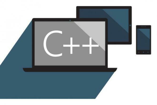 Программы для решения задач на языках C или C++Программы для ПК<br>Напишу консольную простую программу на языках программирования C / C++. Код : Читабельный Логичный Понятный (где необходимо будут комментарии) Рациональный Гарантирую качественную работу выполненную в срок<br>