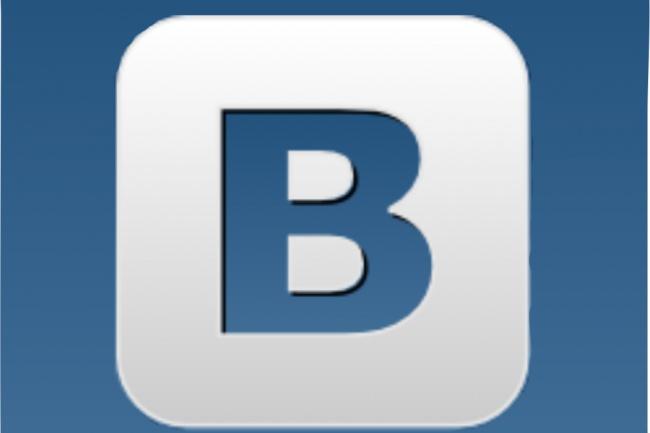 Сделаю полное оформление группы в ВКонтактеДизайн групп в соцсетях<br>Сделаю полное оформление в вашей группе: шапку(обложку), логотип Красивое и креативное название, шапка и логотип на ваш выбор<br>