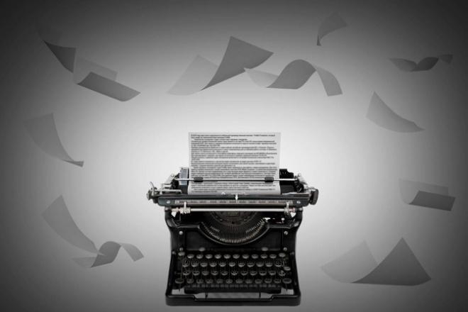 Напишу уникальный сценарийСценарии<br>Опыт работы в издательстве дает мне уверенность в своих силах при написании любого сценария, будь то рекламный ролик, социально направленное выступление, юмористический скетч и так далее. Часто выступаю на сцене, понимаю, как важен добротный сценарий. Именно такой я готов Вам предоставить.<br>