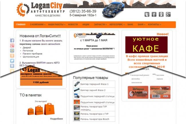 Установлю и настрою CMS Drupal 1 - kwork.ru