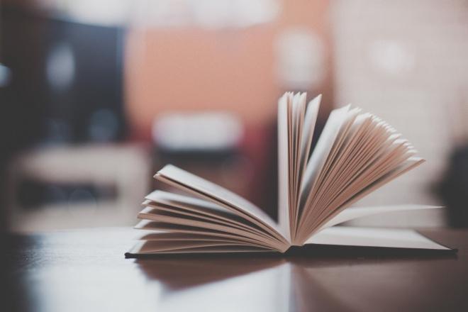 Напишу статьюСтатьи<br>Напишу интересную статью, которая станет основой для приобретения новых знаний по интересующей вас теме.<br>