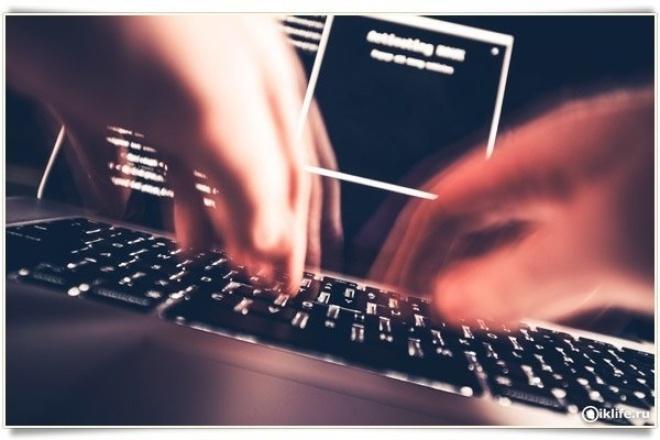 Напишу статьюСтатьи<br>Здравствуйте, уважаемый заказчик! Напишу для вас текст любого объема. Это может быть одна статья, или несколько. Пишу на любые темы.<br>