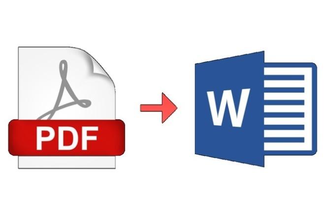 Переведу файл из формата pdf в doc и отредактирую ошибкиНабор текста<br>Переведу файл (объем 10 листов) из формата pdf в doc и отредактирую ошибки. Быстро, качественно, без ошибок<br>