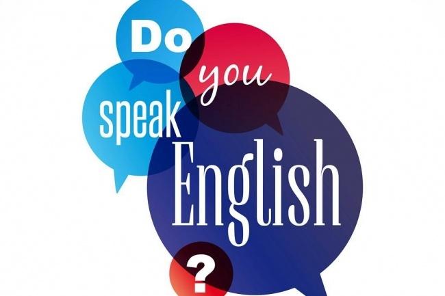 Выполню контрольную работу по английскому языкуПереводы<br>Помогу выполнить контрольную работу/тест и любое другое задание по английскому языку. Готова принять заказы как от школьников, так и от студентов средне специальных и высших учебных заведений.<br>