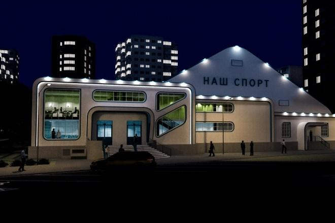 3D-модель здания Визуализация экстерьера 1 - kwork.ru