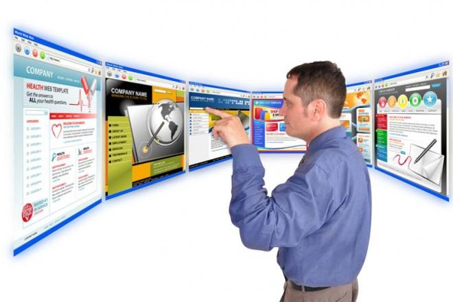 Администрирование сайтов на ucoz. Любые консультации по ucozАдминистрирование и настройка<br>В рамках кворка выполню любые две задачи по администрированию сайта на ucoz. Установка и тонкая настройка любых модулей, резервное копирование или восстановление из резервной копии, работа с дизайном сайта (замена шапки, работа с цветовой схемой сайта), правка html и css, добавление или настройка любых блоков и модулей, плагинов, и т.д., и т.п. Или-же в рамках кворка дам полную, развёрнутую консультацию по любой проблеме или вопросу касательно системы управления сайтами ucoz. Консультация по скайпу, телефону или в Майкл.ру Агенте. Длительность консультации - до 1 часа. Контакты дам по запросу, при обращении. Опционально - разработаю уникальный дизайн для сайта на ucoz и установлю.<br>