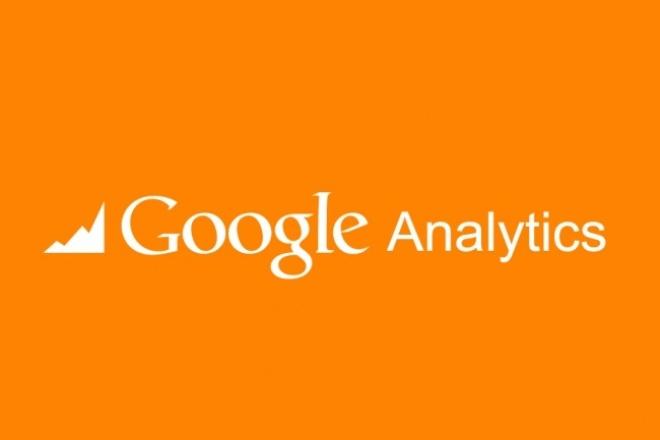 Установка и тонкая настройка Google Analytics 1 - kwork.ru
