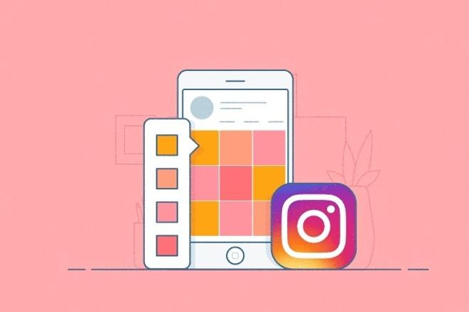 Привлечение подписчиков на Ваш аккаунт инстаграмПродвижение в социальных сетях<br>Добавлю 2000 подписчиков(ботов) с русскими именами в ваш Instagram. Аккаунт должен быть открытым. (пароль НЕ нужен) Привлечение подписчиков 100% безопасна, происходит в 4 этапа с интервалом 90 минут. Отписки до 15%.<br>