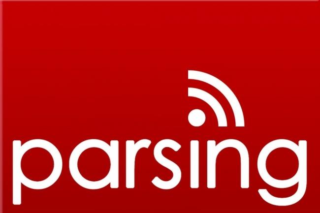 Парсинг данныхИнформационные базы<br>Парсинг, грабинг, сбор информации из простор интернета. Сбор таких данных как сотовые номера, стационарные номера телефонов, электронные адреса, адреса сайтов и так далее.<br>