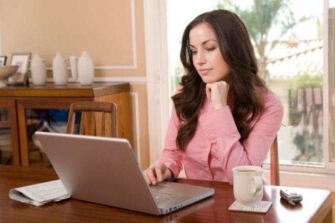 Кемерово работа на дому без интернета