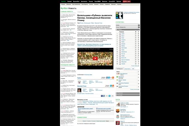 Сделаю скриншот всей страницы с прокруткой 1 - kwork.ru