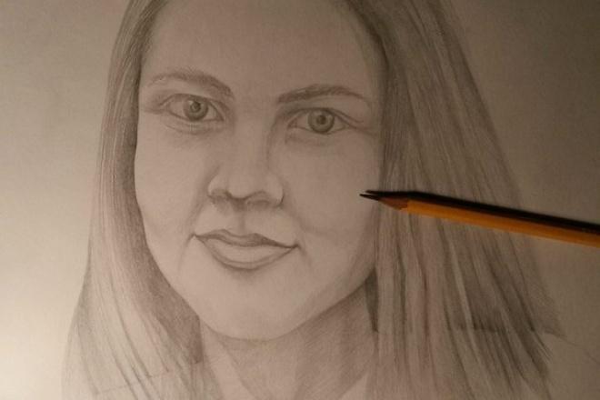 Нарисую портрет карандашом, формат а3Иллюстрации и рисунки<br>Напишу качественный портрет с фотографии, работы выполню за 1 день и отнесусь к ней с должным усердием<br>