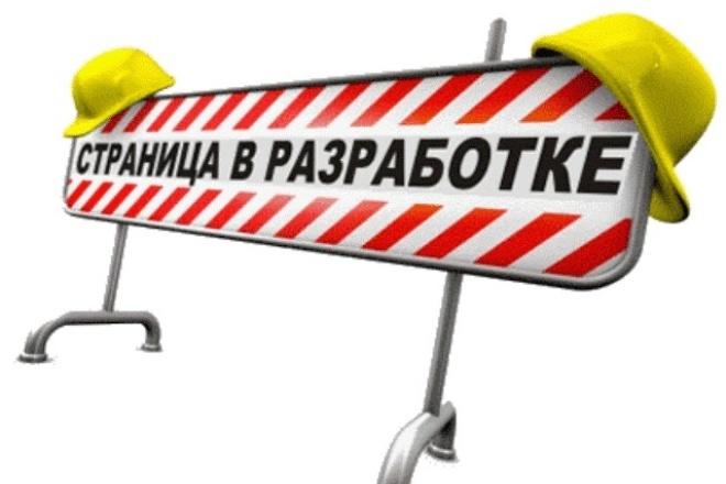 Проверю любой сайт на наличие орфографических ошибок и исправлю их 1 - kwork.ru