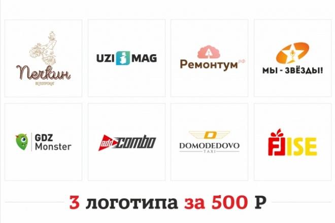 Лого + визуализация + фавикон в подарок 2 - kwork.ru