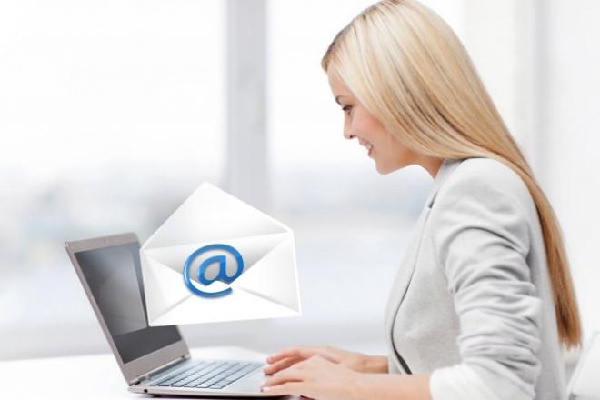 Cделаю email-рассылку 1 - kwork.ru