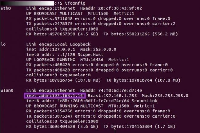 настрою сервер Linux 1 - kwork.ru