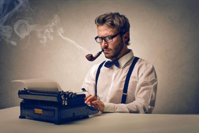 Напишу для вас рекламный текст для бизнеса 1 - kwork.ru
