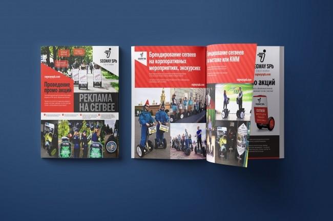 Сделаю дизайн каталога, буклета. Подготовка к печати, визуализация 1 - kwork.ru