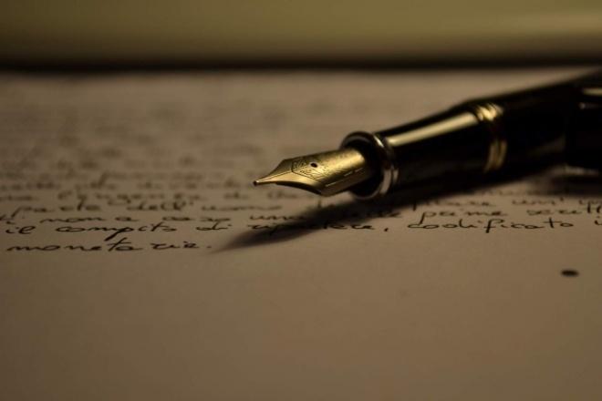 Напишу стихотворение на любую темуСтихи, рассказы, сказки<br>Напишу оригинальное стихотворение на любую указанную вами тему, поздравление, частушку, тексты песен.<br>