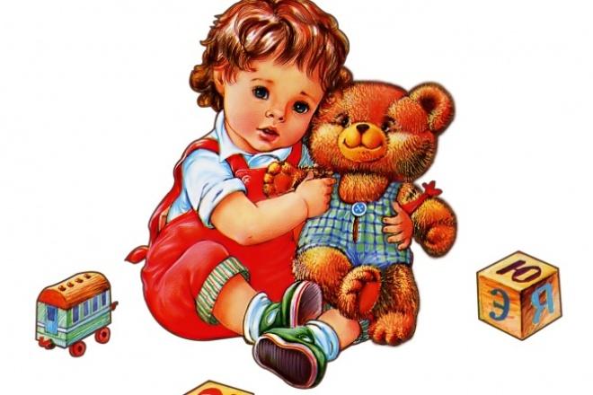 Напишу статью по детской психологии 1 - kwork.ru