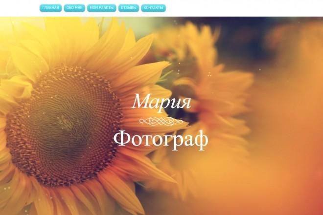 Сайт визитка для фотографа 2 - kwork.ru