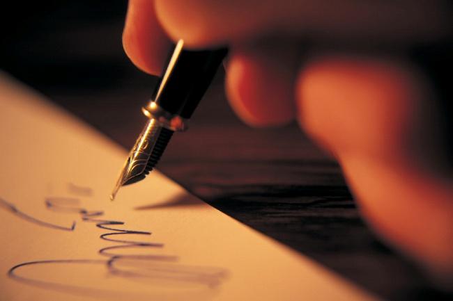 напишу стих на любую тему 1 - kwork.ru