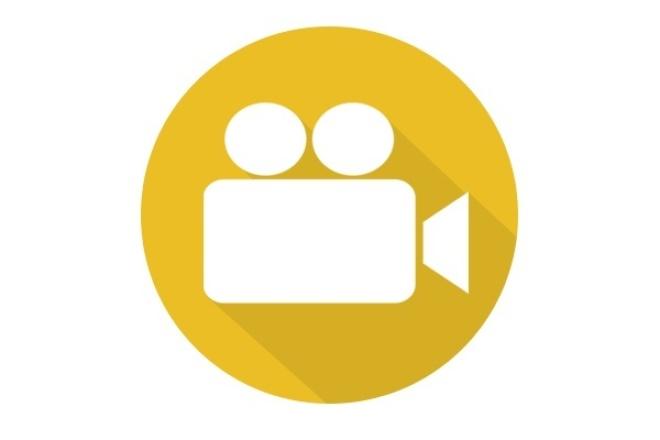 Видео обзор вашего сайта в стиле Летсплей с точки зрения пользователя 1 - kwork.ru