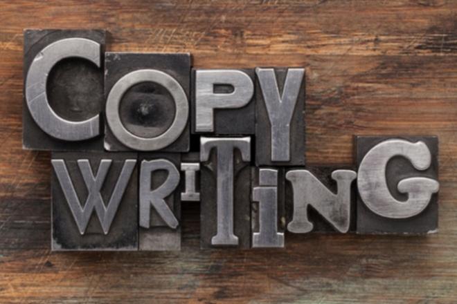 Напишу качественные статьи по компьютерной тематикеСтатьи<br>Выполню качественный копирайт статей на тематику, связанную с компьютерами, операционными системами (Linux, Windows), программным обеспечением, компьютерными комплектующими и ноутбуками.<br>
