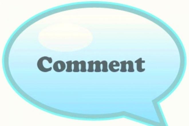 напишем 100 комментариев 1 - kwork.ru