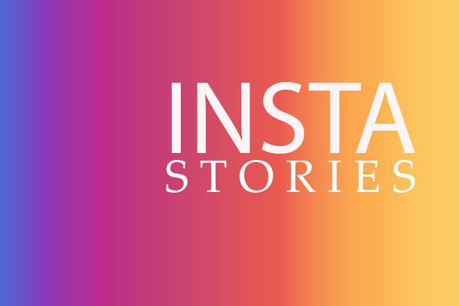 Оформление вечных историй в Instagram 1 - kwork.ru