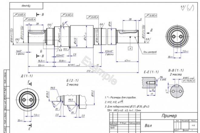 Разработка чертежа. Формат: А3. Количество листов: 1 шт 1 - kwork.ru
