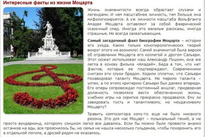 ответственный копирайтер 1 - kwork.ru