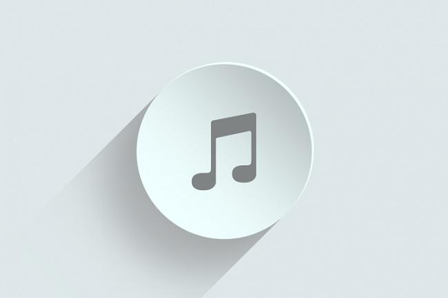 Найду любую песню/трек 1 - kwork.ru