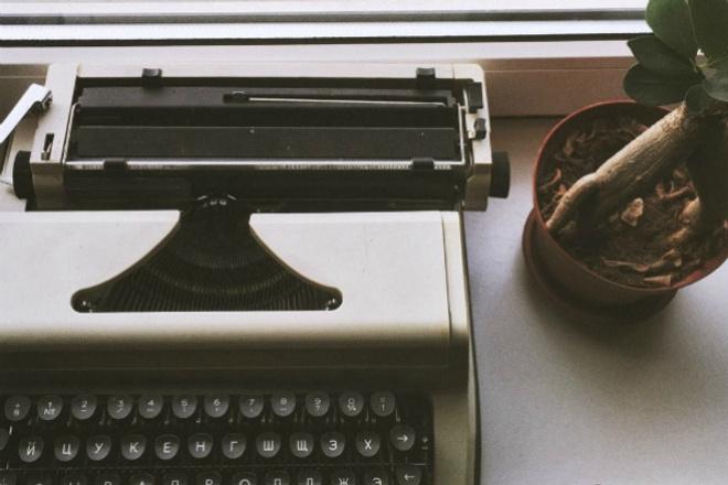 Наберу рукописный текстНабор текста<br>Быстро наберу написанный от руки текст. Предпочтение к отсканированному варианту, но также могу набрать файл по фотоснимку. Убедитесь что ваш текст во всех краях фотоснимка легко читается.<br>